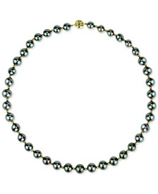 "Cultured Tahitian Pearl (8-10mm) & Bead 18"" Collar Necklace in 14k Gold"