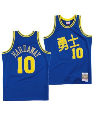 GOLDEN STATE WARRIORS Mitchell & Ness MITCH RICHMOND Swingman Jersey-#23 Basketball-NBA Fan Apparel & Souvenirs