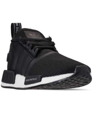 nmd boys shoes