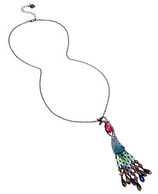 Betsey Johnson Peacock Pendant Long Necklace