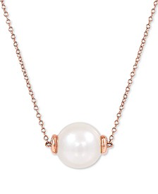 "Cultured White Ming Pearl (12mm) 18"" Pendant Necklace in 14k Rose Gold or 14k Gold"