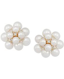 Cultured Freshwater Pearl (3-5mm) & Diamond (1/10 ct. t.w.) Stud Earrings in 14k Gold