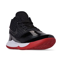 Deals on Nike Men's LeBron Witness II Basketball Sneakers