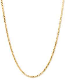 "Rounded Box 22"" Chain Necklace in 14k Gold"