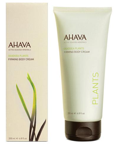 Ahava Deadsea Plants Firming Body Cream 6.8oz