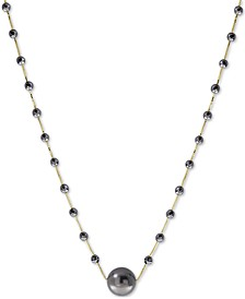 """EFFY® Cultured Tahitian Pearl (10mm) & Hematite Bead 18"""" Statement Necklace in 14k Gold"""