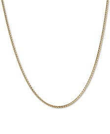 """Textured Box Link 18"""" Chain Necklace in 14k Gold"""