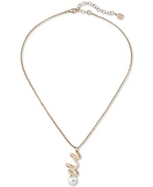 """Sterling Silver Imitation Pearl Spiral Pendant Necklace, 14"""" + 4"""" extender"""