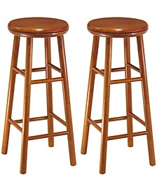 "Oakley 2-Piece 30"" Swivel Seat Bar Stool Set"