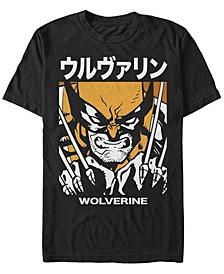 Men's X-Men Wolverine Kanji Comic Poster, Short Sleeve T-Shirt