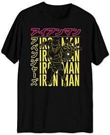 Iron Man Men's Graphic T-Shirt