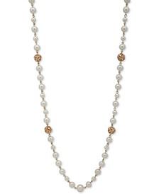 "Gold-Tone Pavé Filigree Ball & Imitation Pearl 42"" Strand Necklace"