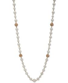 "Anne Klein Gold-Tone Pavé Filigree Ball & Imitation Pearl 42"" Strand Necklace"