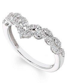 Certified Diamond (1/3 ct. t.w.) Band in 14K White Gold
