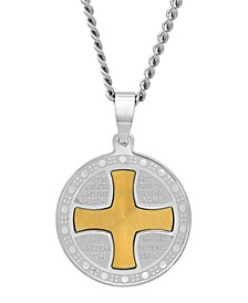 Men's The Lord's Prayer Medallion Pendant Necklace