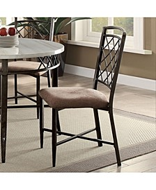 Aldric Side Dining Chair, Set of 2