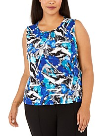 Plus Size Printed Ruched-Neck Top