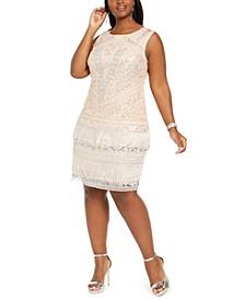 Plus Size Fringe Cocktail Dress