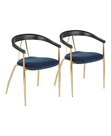 Vanessa Dining Chair (Set of 2)