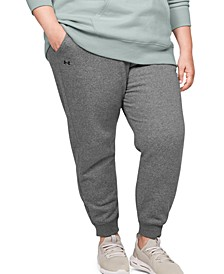 Plus Size Rival Sweatpants