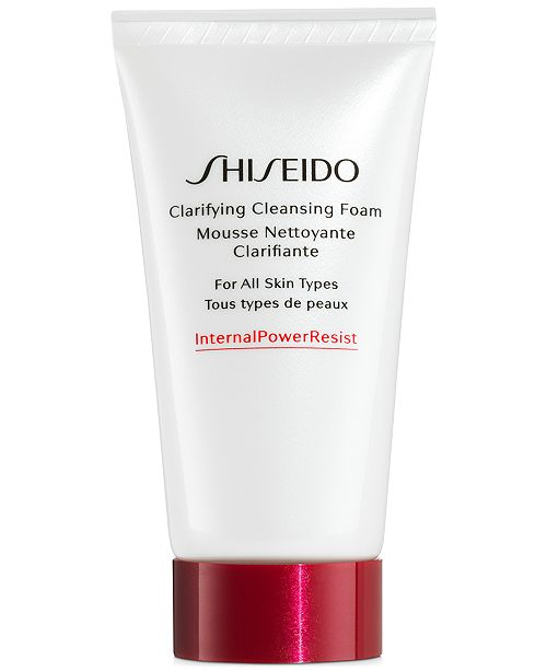 Shiseido Receive a FREE Clarifying Cleansing Foam with $150 Shiseido purchase!