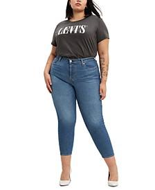 Trendy Plus Size Wedgie Skinny Jeans