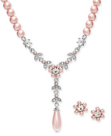 Crystal & Imitation Pearl Flower Lariat Necklace & Stud Earrings Set, Created for Macy's