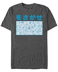 Where's Waldo Men's Kanji Find Waldo Poster Short Sleeve T-Shirt