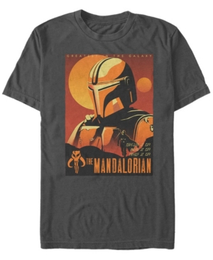 Fifth Sun Men's Sunset Mandalorian Short Sleeve Crew T-shirt