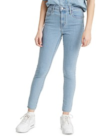 Women's 720 High Rise Super Skinny Jeans in Short Length