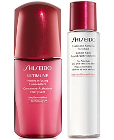 Receive a FREE 2pc Gift with $85 Shiseido Purchase