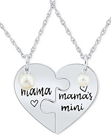 """2-Pc. Set Cultured Freshwater Pearl (4mm & 5-1/2mm) Mama & Mama's Mini Heart Puzzle 18"""" Pendant Necklaces in Sterling Silver"""