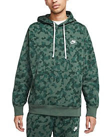 Men's Camo Training Hoodie