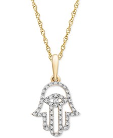 "Diamond Hamsa Hand 18"" Pendant Necklace (1/10 ct. t.w.) in 10k Gold, Created for Macy's"