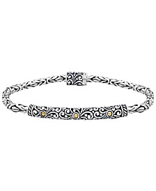 Bali Filigree with Woven Byzantine Round Chain Bracelet in Sterling Silver and 18K Gold