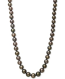 "Cultured Tahitian Pearl (8-11mm) Strand   17.5"" Necklace in 14k White Gold"