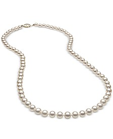 "Belle de Mer 18"" Cultured Freshwater Pearl (5mm) Strand in 14k Gold"