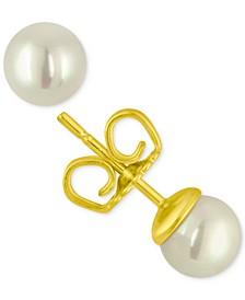 18k Gold Vermeil White Organic Man Made Pearl (6 mm) Stud Earrings