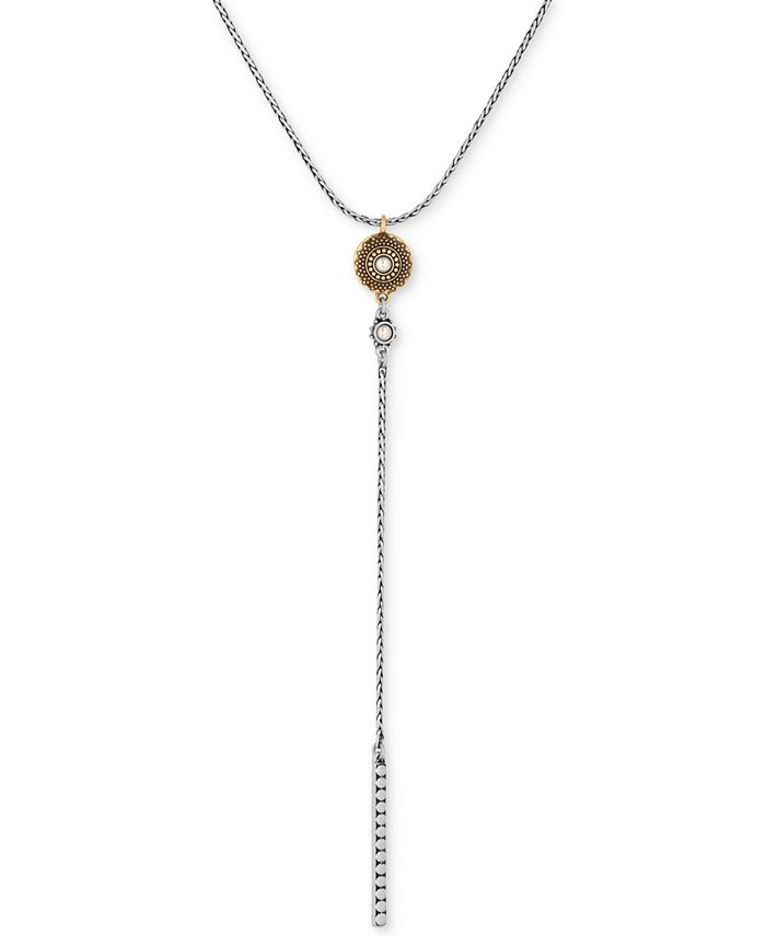 Lucky Brand - Two-Tone Imitation Pearl Lariat Necklace