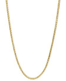 "14k Gold Necklace, 16"" Diamond Cut Wheat Chain (9/10mm)"