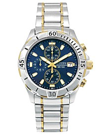 Men's Chronograph Two Tone Stainless Steel Bracelet Watch 41mm AN3394-59L