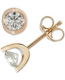 Diamond Tension Stud Earrings (1 ct. t.w.)