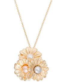 "Giani Bernini Cultured Pearl (6mm) Daisy 18"" Pendant Necklace in 18k Gold-Plated Sterling Silver, Created for Macy's"