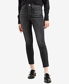 Women's Skinny Wedgie Jeans