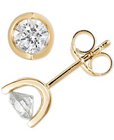 Diamond Tension Stud Earrings (1/2 ct. t.w.) in 14k White, Yellow or Rose Gold