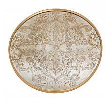 Badash Crystal Manta Gold Charger