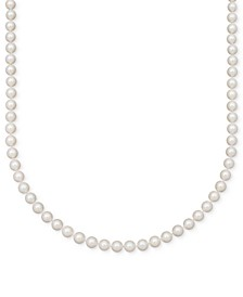 "Pearl Necklace, 16"" 14k Gold A+ Cultured Freshwater Pearl Strand (7-1/2-8mm)"