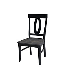 Cosmo Chair , Set of 2
