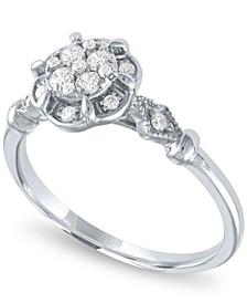 Diamond Cluster Ring ( 1/4ct. t.w.) in 14k White Gold