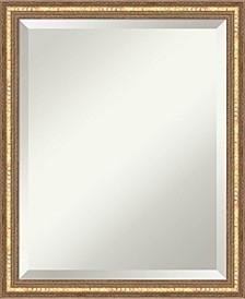 Cyprus 45x35 Wall Mirror